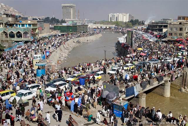 Capital do Afeganistao