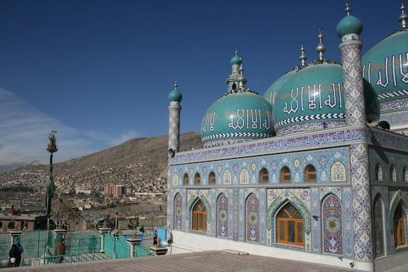 Cidade Capital Cabul