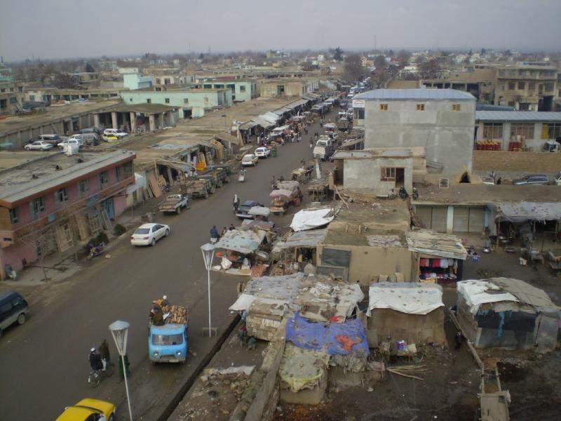 Foto da cidade de Kunduz